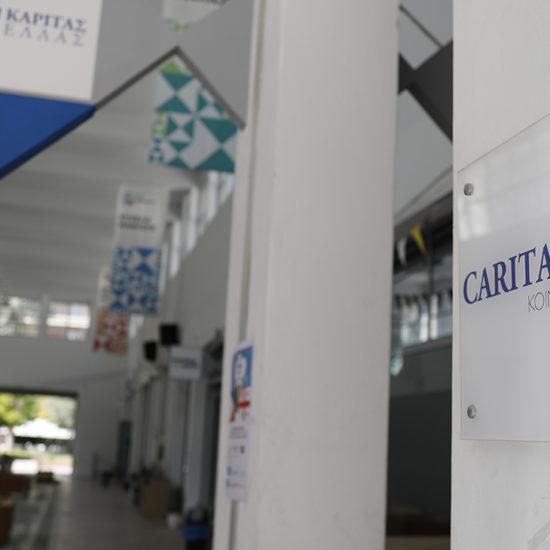 Caritas Hellas social integration center